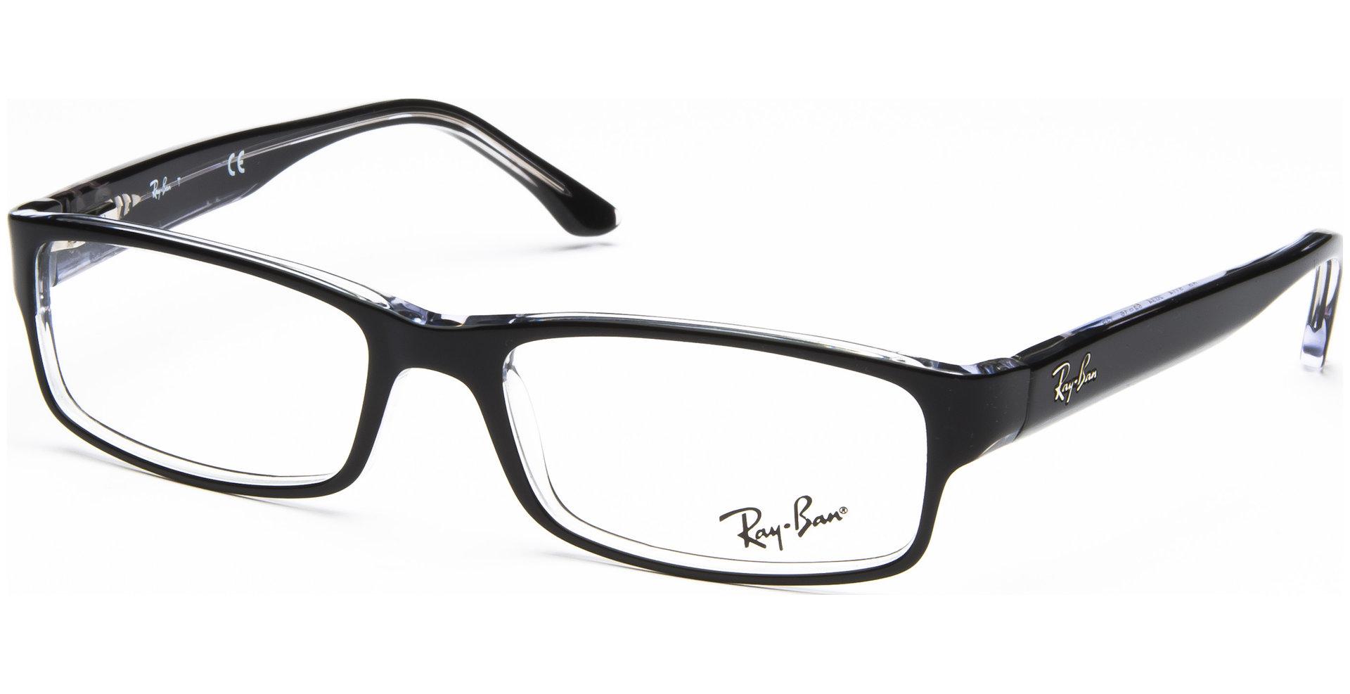 brille fielmann ray ban brillen. Black Bedroom Furniture Sets. Home Design Ideas